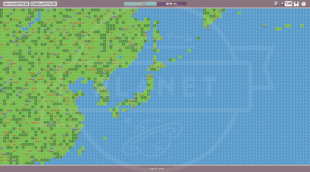 CryptoPlanet(クリプトプラネット) ホーム画面