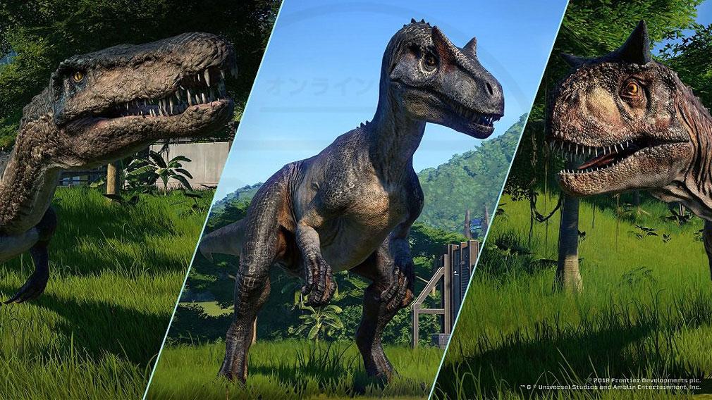 ジュラシック ワールド エボリューション(Jurassic World Evolution) PC 追加された恐ろしい肉食恐竜『インドラプトル』、『バリオニクス』、『アロサウルス』スクリーンショット