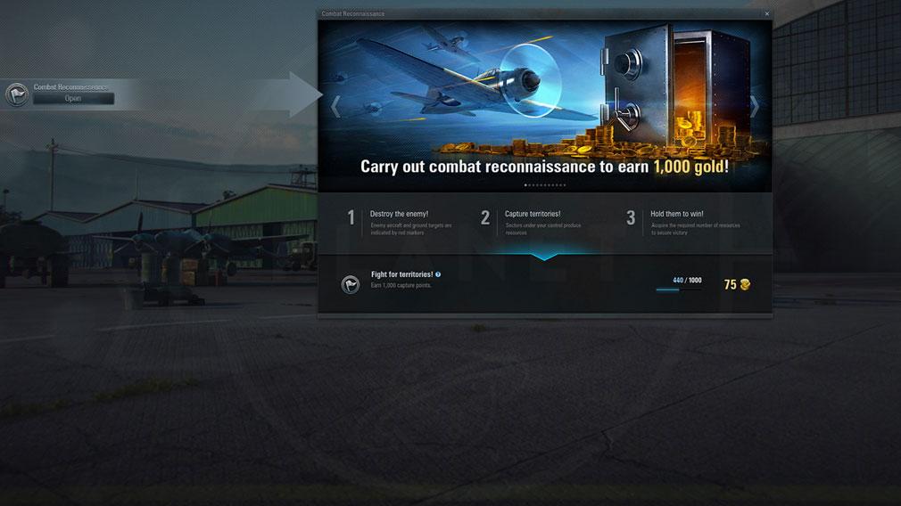 World of Warplanes (WoWP) ワールドオブウォープレインズ 最初のバトル画面スクリーンショット