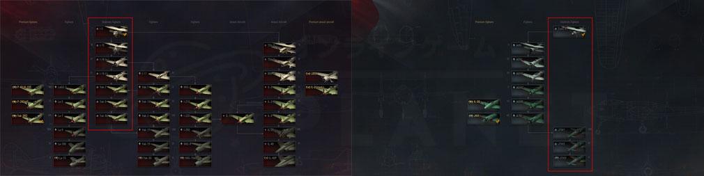 World of Warplanes (WoWP) ワールドオブウォープレインズ ソ連、日本技術ツリースクリーンショット