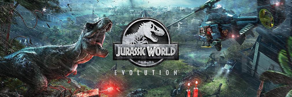 ジュラシック ワールド エボリューション(Jurassic World Evolution) PC フッターイメージ