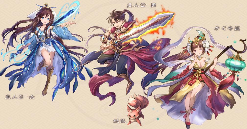 ケモニスタオンライン 主人公男女、かぐや姫、妖狐の一覧イメージ