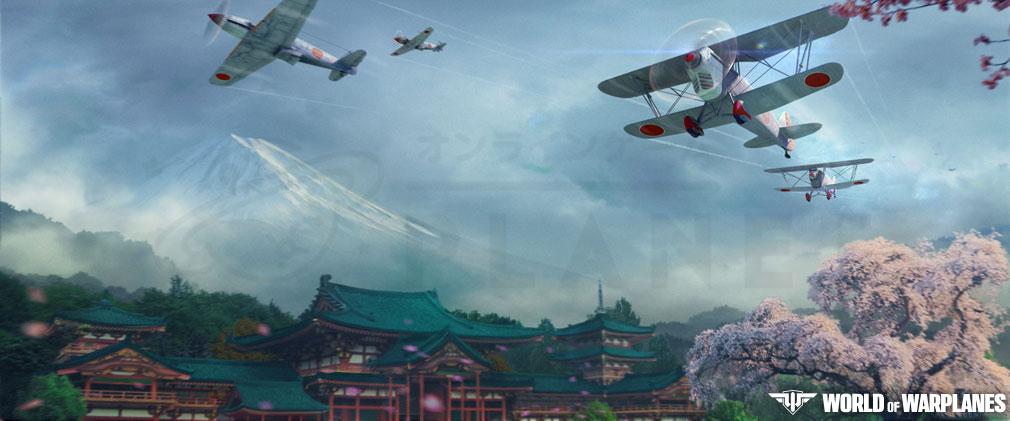 World of Warplanes (WoWP) ワールドオブウォープレインズ フッターイメージ