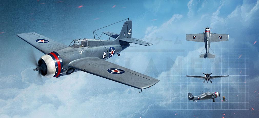 World of Warplanes (WoWP) ワールドオブウォープレインズ F4F ワイルドキャット(F4F Wildcat)設計イメージ