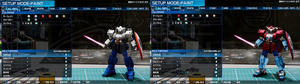 New ガンダムブレイカー PC 素組、カラーリングスクリーンショット