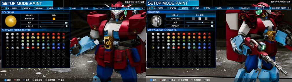 New ガンダムブレイカー PC 射撃武器、ビルダーズパーツ色調整スクリーンショット
