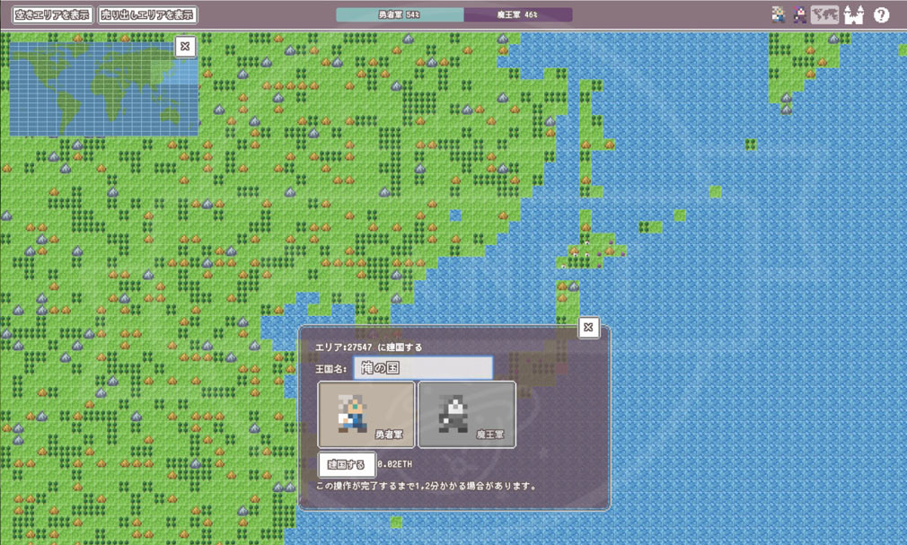 CryptoPlanet(クリプトプラネット) 勢力選択スクリーンショット