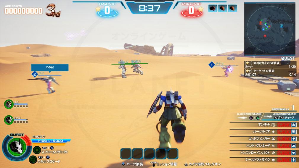 New ガンダムブレイカー PC バトル時のBGMをセットして出撃しているスクリーンショット