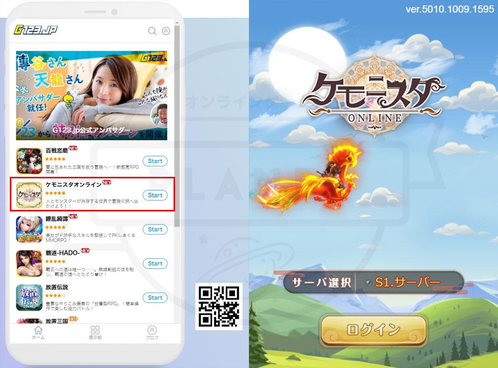 ケモニスタオンライン 配信元CTWトップページ、ログイン画面スクリーンショット