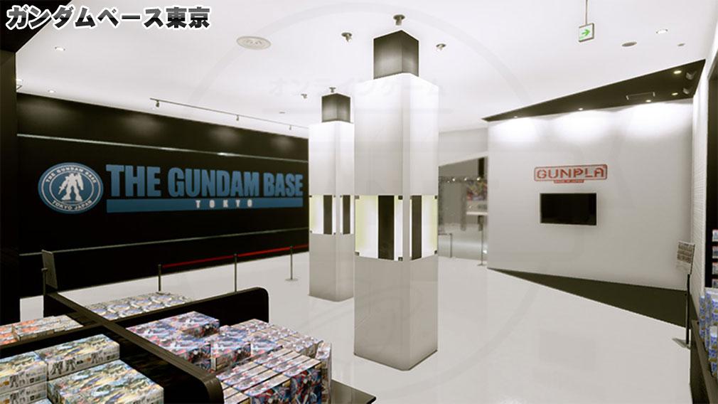 New ガンダムブレイカー PC ステージ『ガンダムベース東京』スクリーンショット