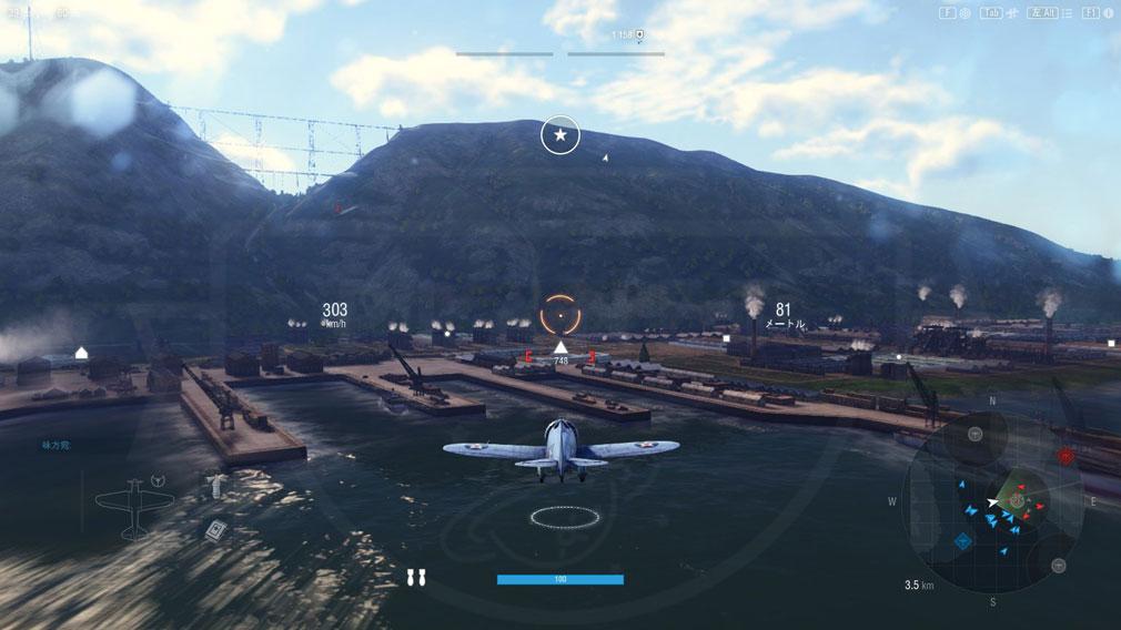 World of Warplanes (WoWP) ワールドオブウォープレインズ マルチロール機バトルスクリーンショット