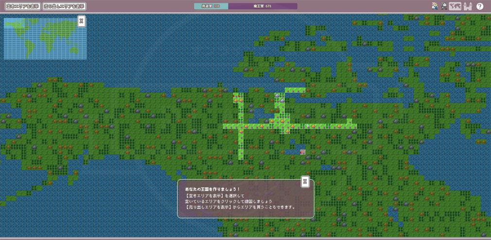 CryptoPlanet(クリプトプラネット) 建国スクリーンショット