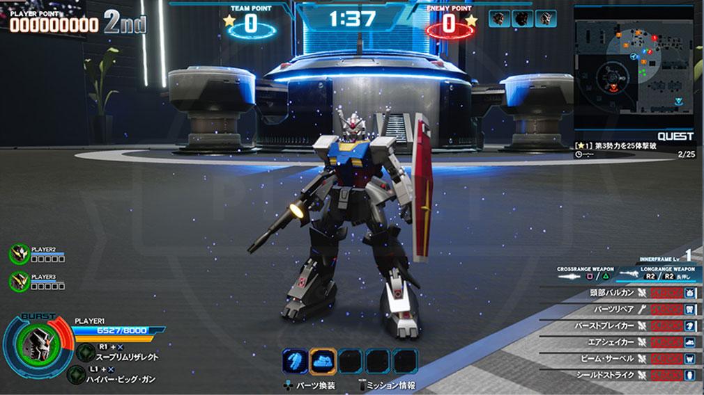 New ガンダムブレイカー PC リアルタイムカスタマイズバトルスクリーンショット
