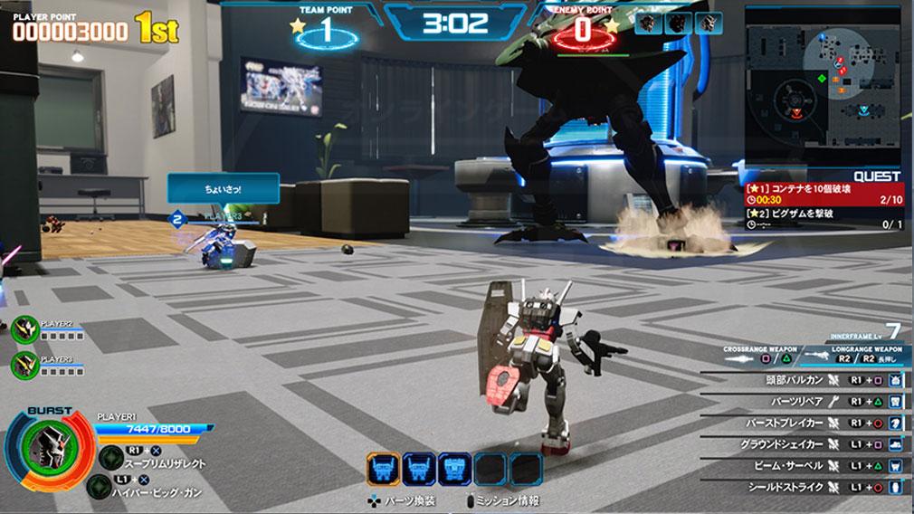 New ガンダムブレイカー PC チーム対抗共闘バトルスクリーンショット