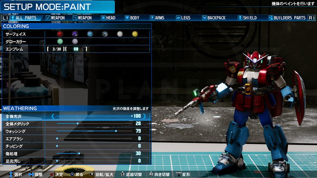 New ガンダムブレイカー PC ガンプラカスタマイズスクリーンショット