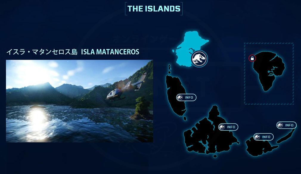 ジュラシック ワールド エボリューション(Jurassic World Evolution) PC 『イスラ・マタンセロス島(Isla Matanceros)』紹介イメージとマップ