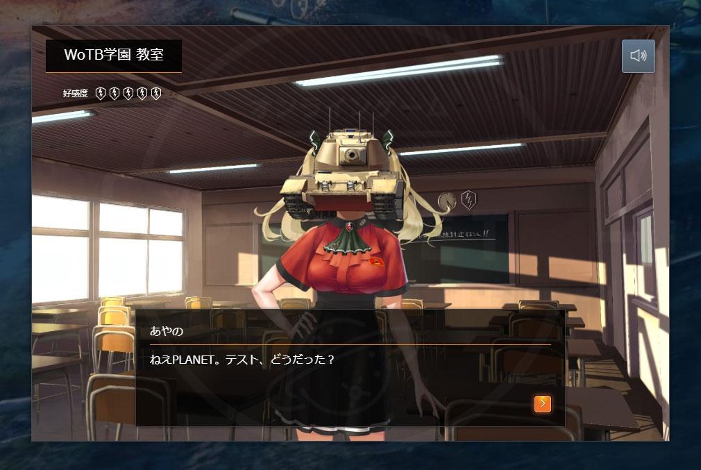 戦車頭女子(タンクヘッドガール) 君の笑顔が見たくて PC プレイスクリーンショット