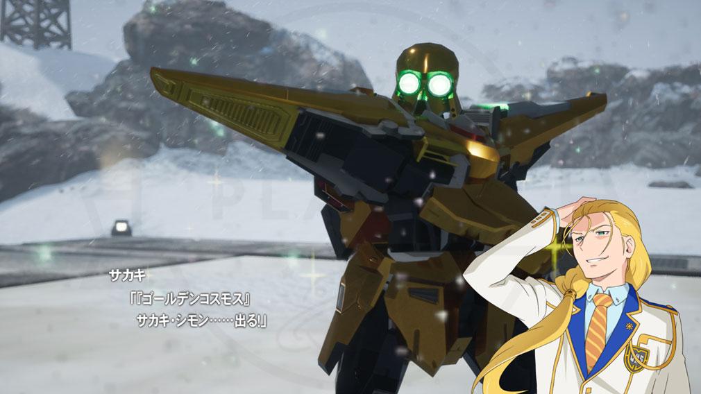 New ガンダムブレイカー PC 『サカキ シモン(CV:小西克幸)』ガンプラスクリーンショット