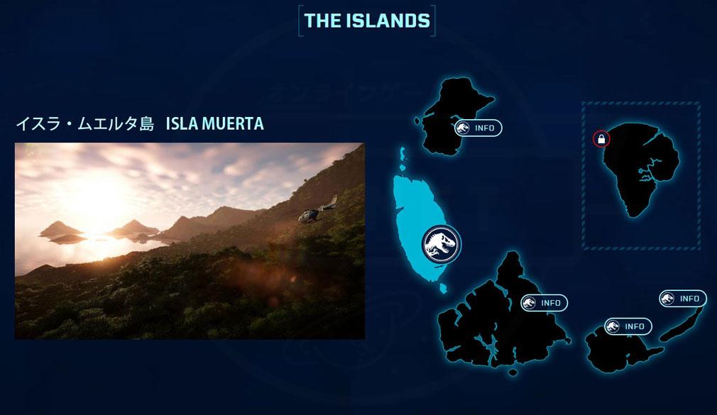 ジュラシック ワールド エボリューション(Jurassic World Evolution) PC 『イスラ・ムエルタ島(Isla Muerta)』紹介イメージとマップ