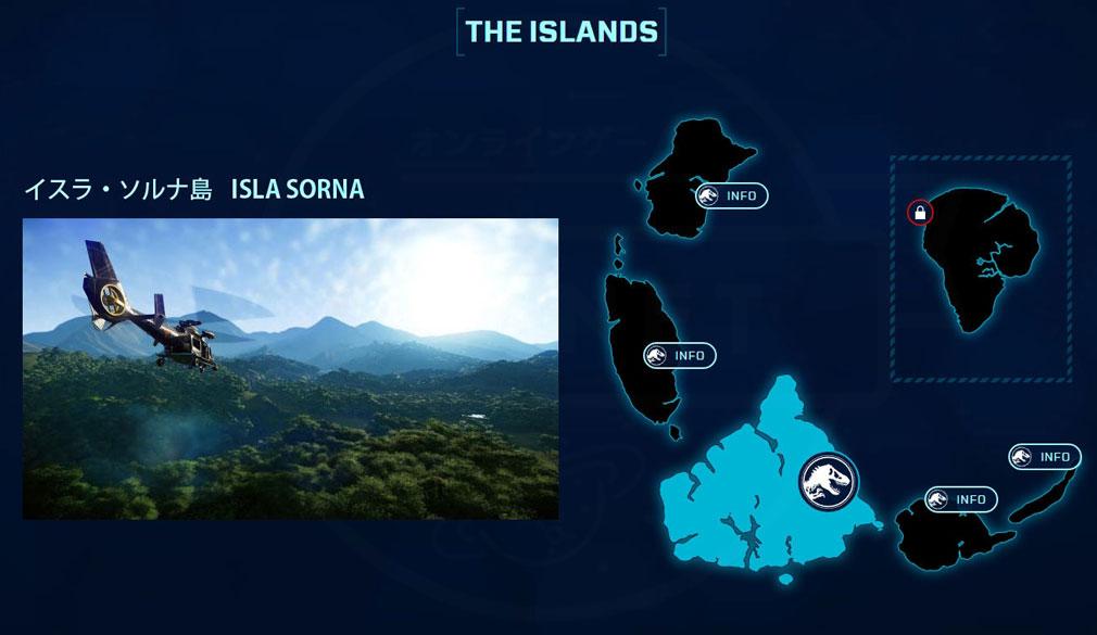 ジュラシック ワールド エボリューション(Jurassic World Evolution) PC 『イスラ・ソルナ島(Isla Sorna)』紹介イメージとマップ