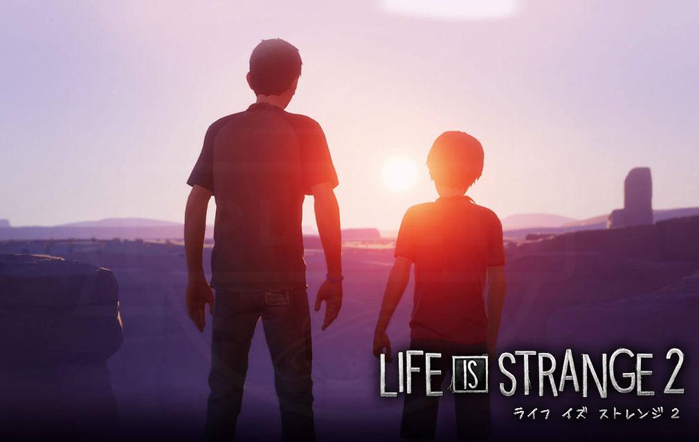 ライフ イズ ストレンジ2(Life is Strange 2) キービジュアル