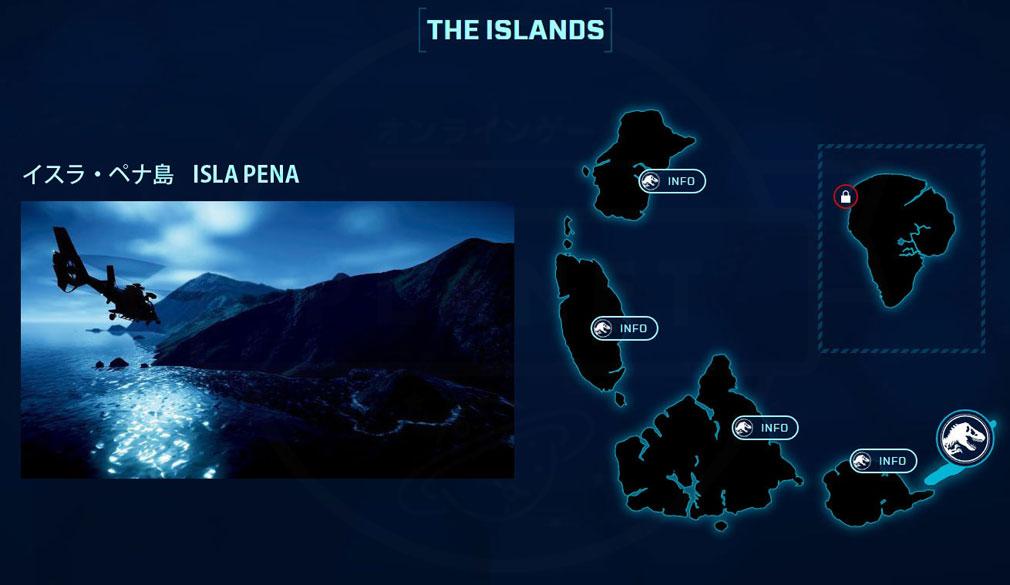 ジュラシック ワールド エボリューション(Jurassic World Evolution) PC 『イスラ・ペナ島(Isla Pena)』紹介イメージとマップ