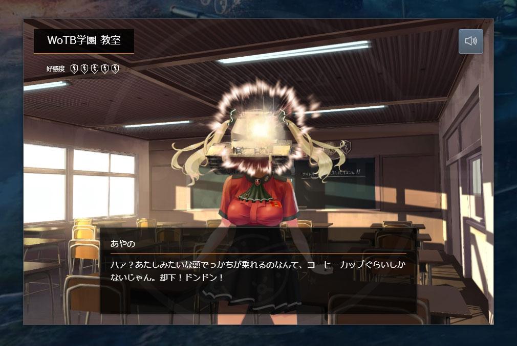 戦車頭女子(タンクヘッドガール) 君の笑顔が見たくて PC 砲撃されるスクリーンショット