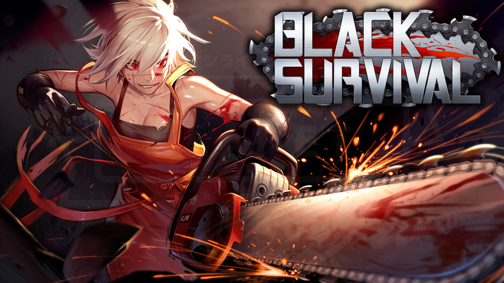 Black Survival(ブラックサバイバル)ブラサバ キービジュアル