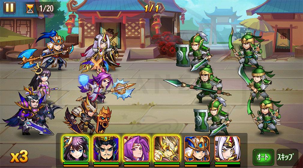 三国イクサ(三国 -IKUSA-) PC版 クエストバトルスクリーンショット