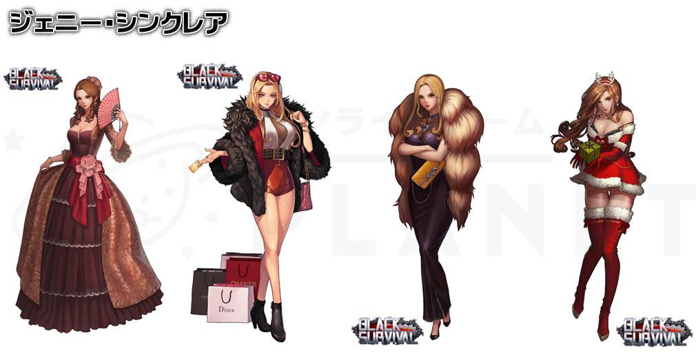Black Survival(ブラックサバイバル)ブラサバ キャラクター【実験体No.14M-RFT07『ジェニー・シンクレア』】イメージ