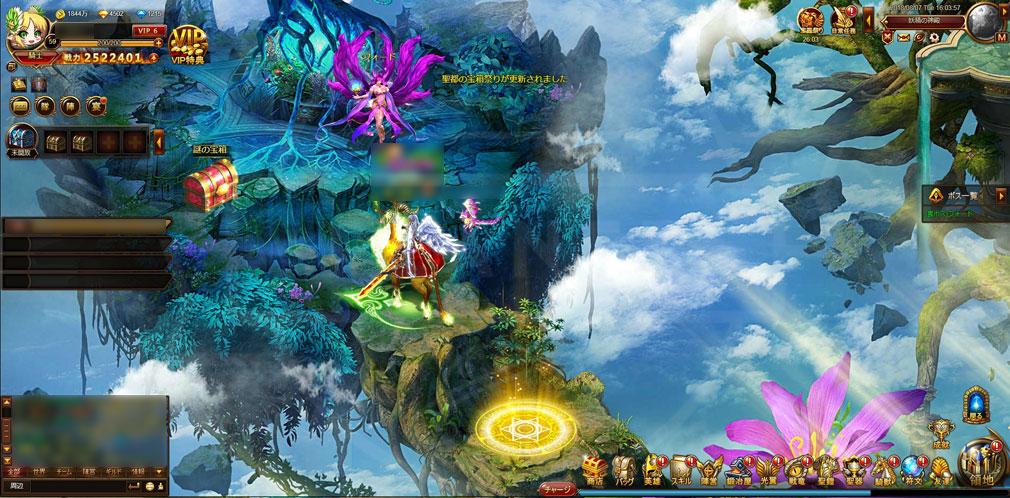 ドラゴンアウェイクン レベル40~45用のインスタンスダンジョン『妖精の神殿』難易度[困難]スクリーンショット
