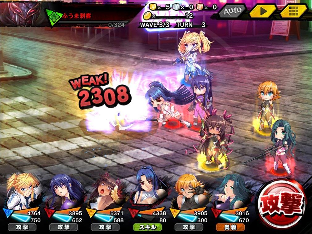 対魔忍RPG 一般版 バトルスクリーンショット