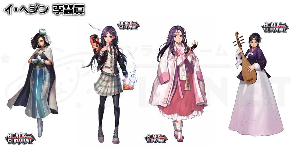 Black Survival(ブラックサバイバル)ブラサバ キャラクター【実験体No.14M-RFT12『イ・ヘジン(李慧眞)』】イメージ