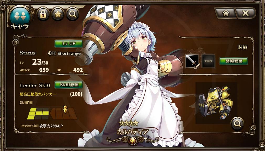 Idle Explorer(アイドル エクスプローラー) キャラクター詳細スクリーンショット