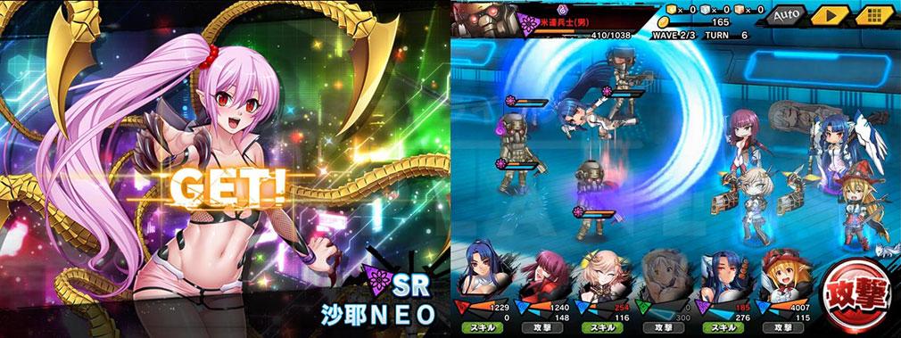 対魔忍RPG 一般版 キャラクター獲得、バトルスクリーンショット