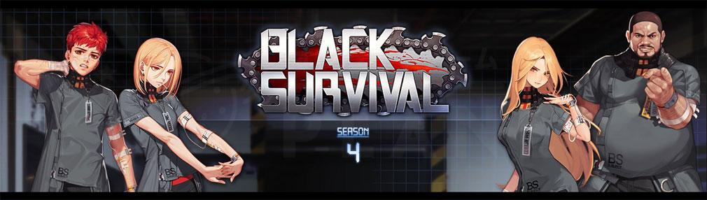 Black Survival(ブラックサバイバル)ブラサバ season4物語イメージ