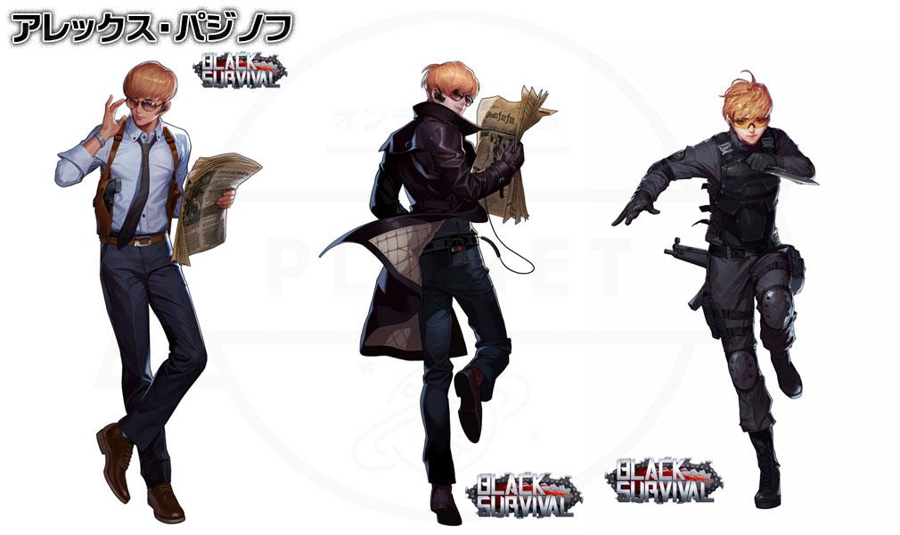 Black Survival(ブラックサバイバル)ブラサバ キャラクター【実験体No.14M-RFT13『アレックス・パジノフ』】イメージ