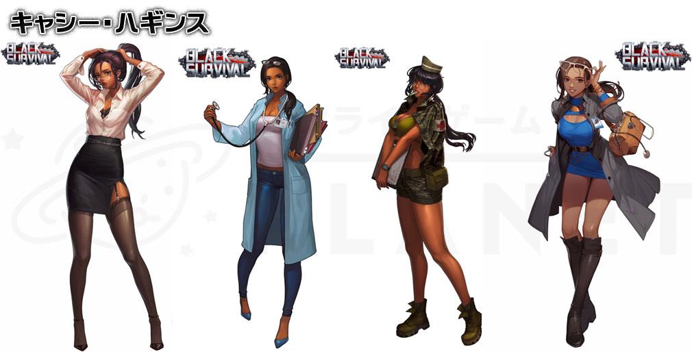 Black Survival(ブラックサバイバル)ブラサバ キャラクター【実験体No.14M-RFT14『キャシー・ハギンス』】イメージ