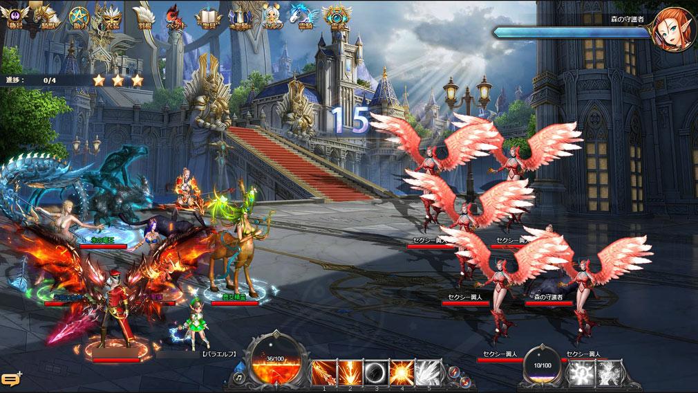 騎士と翼のフロンティア(キシツバ) 竜王バトルスクリーンショット