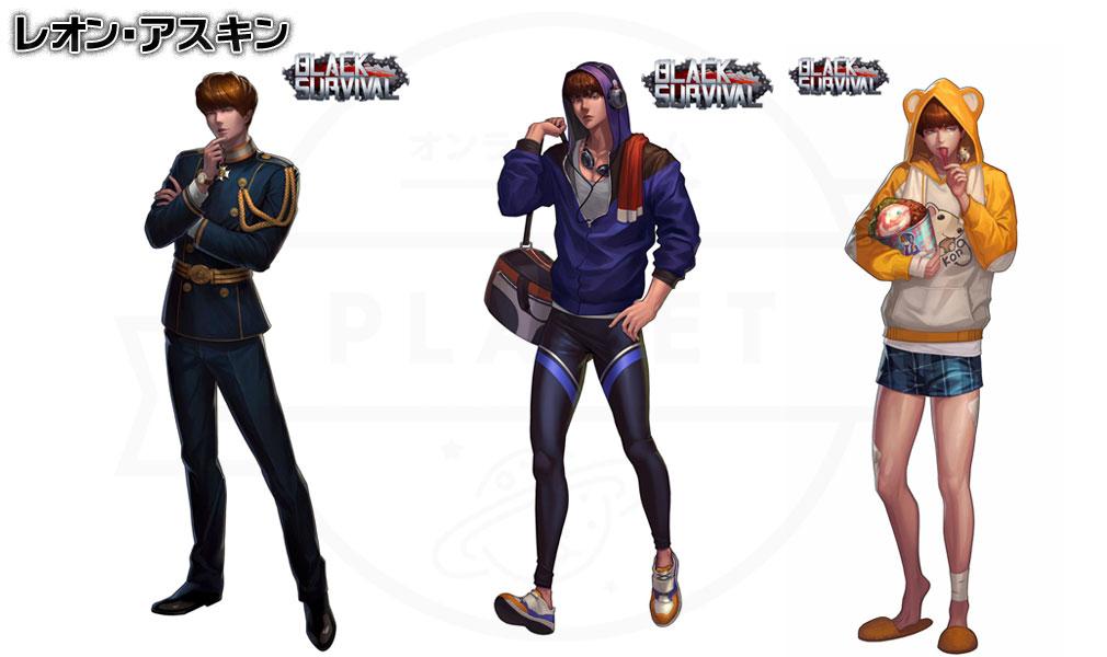 Black Survival(ブラックサバイバル)ブラサバ キャラクター【実験体No.15M-RFT17『レオン・アスキン』】イメージ