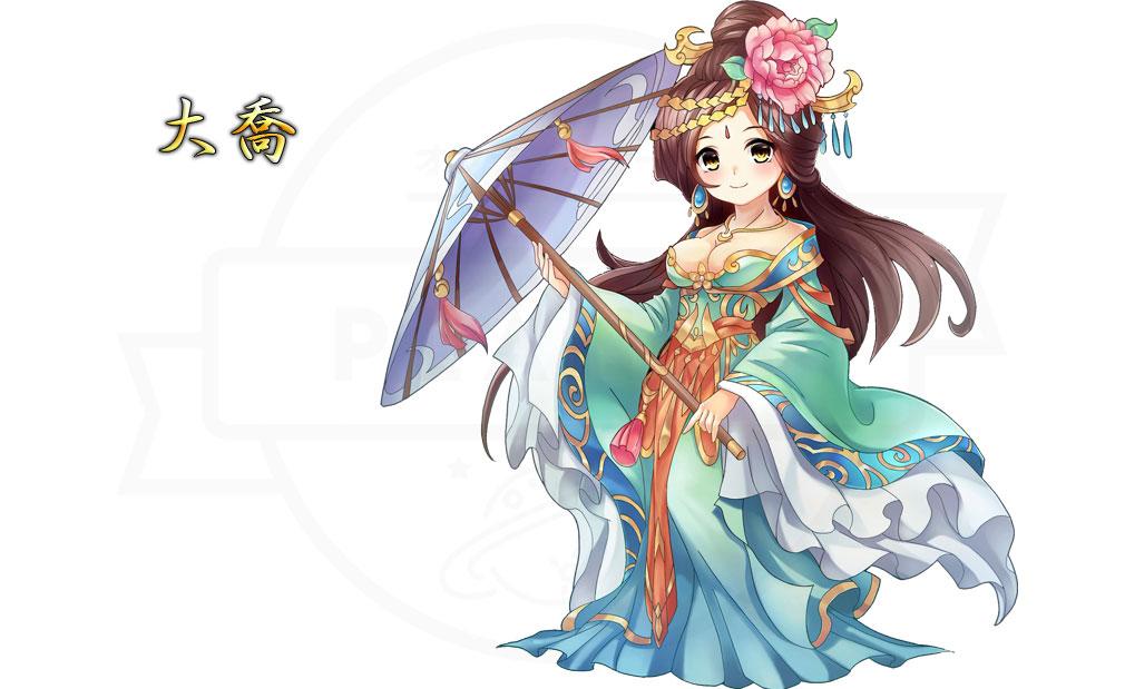 革命フロントライン キャラクター『大喬』イメージ