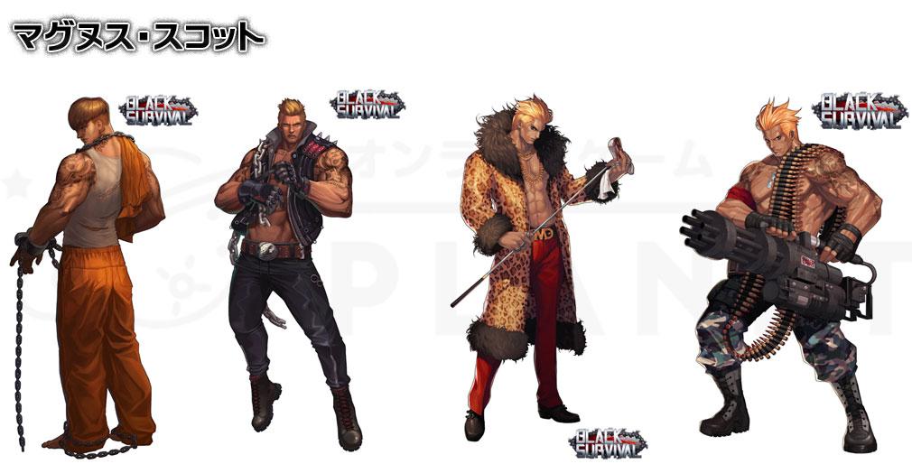 Black Survival(ブラックサバイバル)ブラサバ キャラクター【実験体No.15M-RFT18『マグヌス・スコット』】イメージ