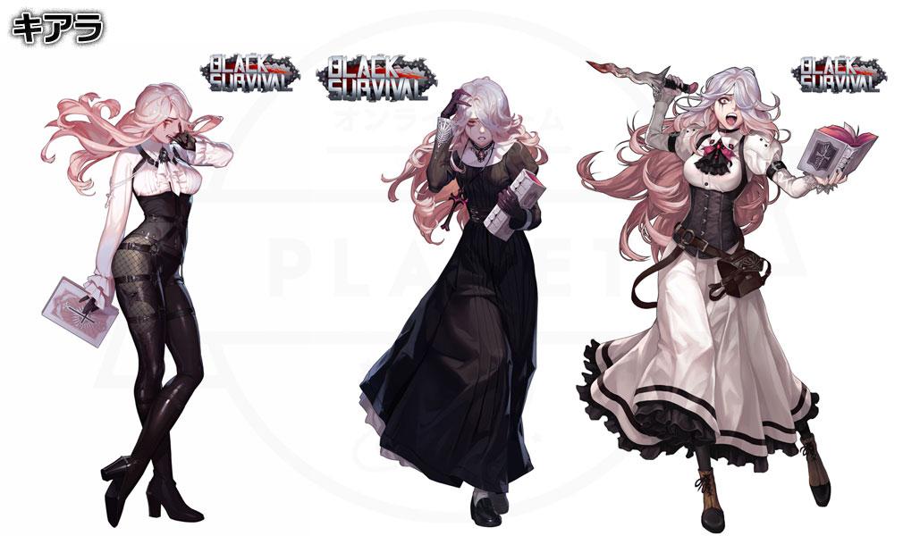 Black Survival(ブラックサバイバル)ブラサバ キャラクター【実験体No.16M-RFT21『キアラ』】イメージ