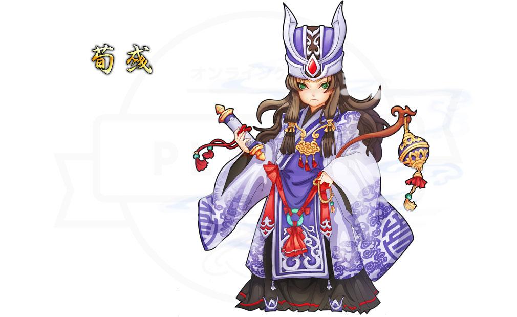 革命フロントライン キャラクター『荀彧(じゅんいく)』イメージ