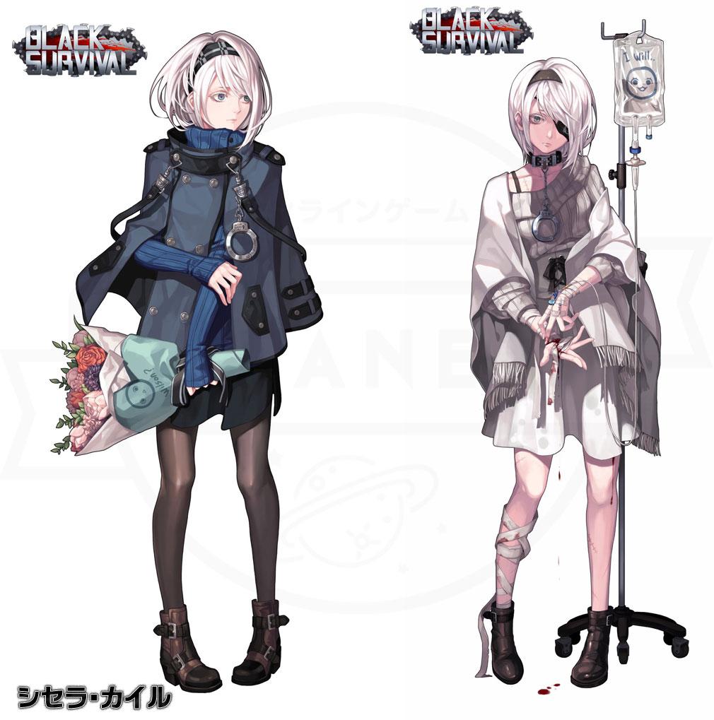 Black Survival(ブラックサバイバル)ブラサバ キャラクター【実験体No.17M-RFT27『シセラ・カイル』】イメージ