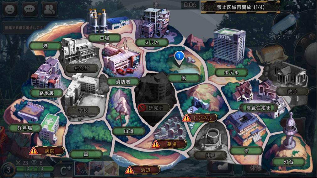 Black Survival(ブラックサバイバル)ブラサバ 22つの地域に分けられたエリアマップスクリーンショット