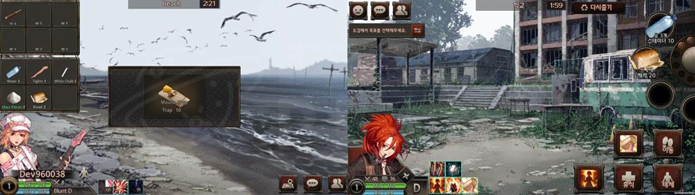 Black Survival(ブラックサバイバル)ブラサバ トラップ獲得、探索スクリーンショット