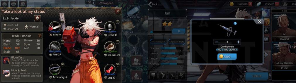 Black Survival(ブラックサバイバル)ブラサバ キャラクター強化、キャラクター装備詳細画面スクリーンショット