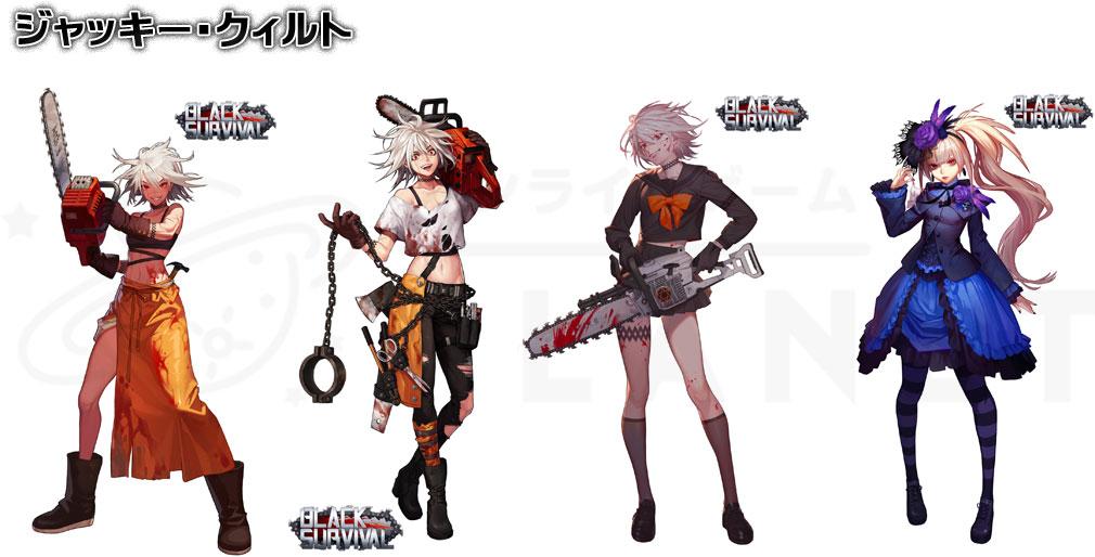 Black Survival(ブラックサバイバル)ブラサバ キャラクター【実験体No.06M-RF01『ジャッキー・クィルト』】イメージ