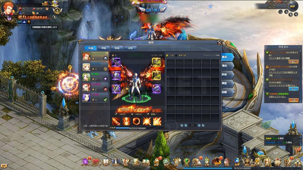 騎士と翼のフロンティア(キシツバ) 装備画面スクリーンショット